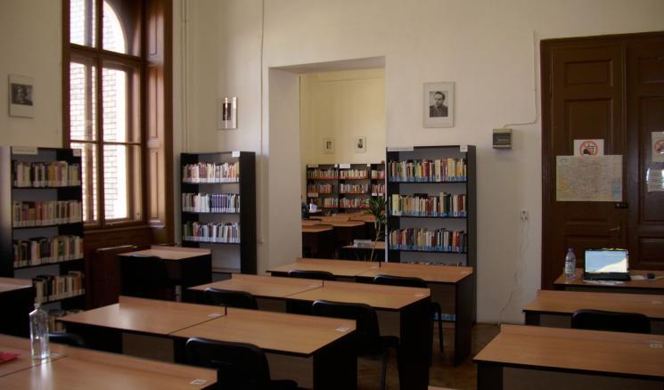 Biblioteca de Filosofie