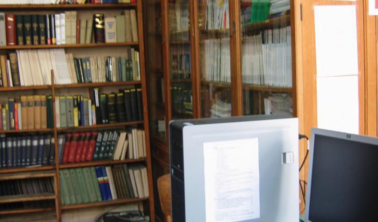 Biblioteca de Fiziologia plantelor