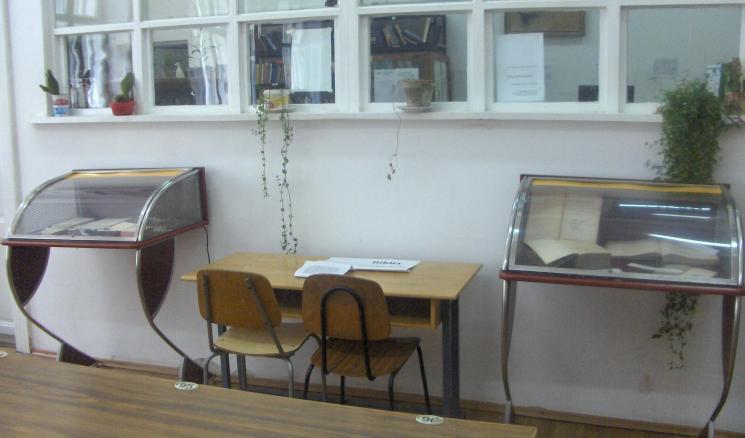 Biblioteca de Litere