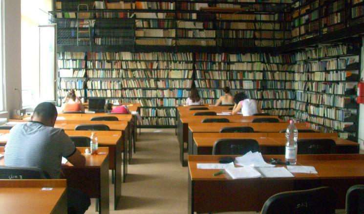Biblioteca de Psihologie şi ştiinţe ale educaţiei