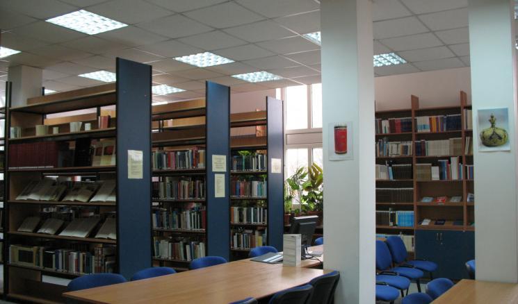 Biblioteca de Studii iudaice