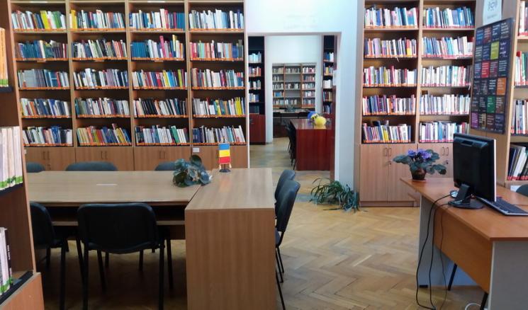 Biblioteca de Studii europene